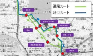 10/31、渋谷ハロウィーンによる夜の迂回
