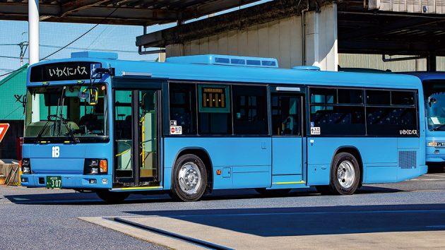 いわくにバス/いすゞ/KL-LV280L1改