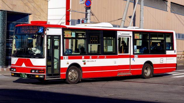 網走バス/三菱/KK-MK27HM