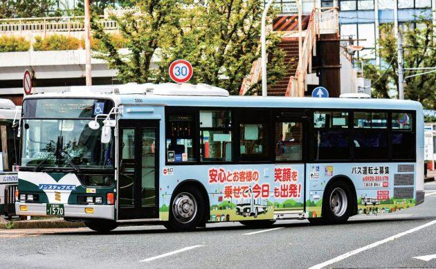 三重交通/三菱/KL-MP37JK