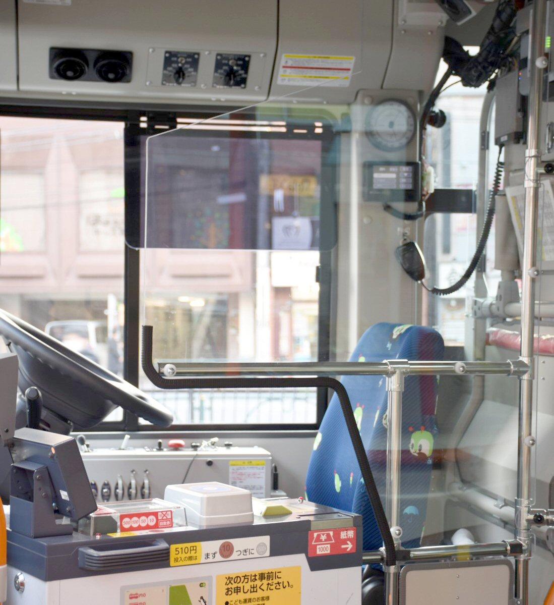 新型コロナウィルス対策-仕切り板試験設置