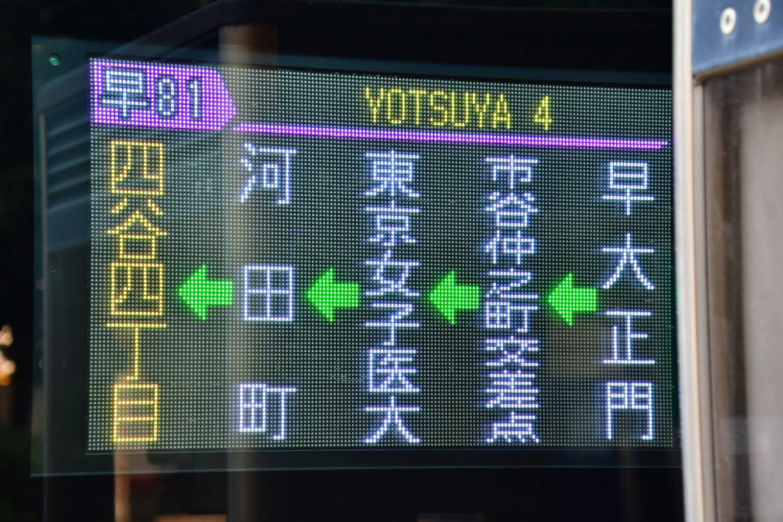 東京2020大会実施時の追加規制について
