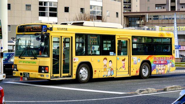 北九州市交通局/いすゞ・日野/PJ-LV234L1 PJ-KV234L1