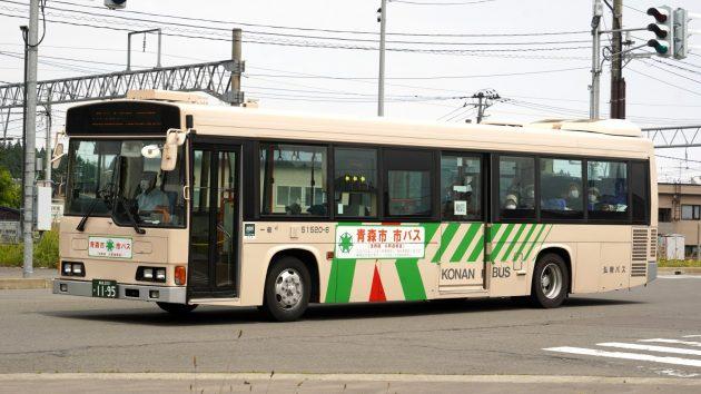 弘南バス/日野/KL-HR1JNEE