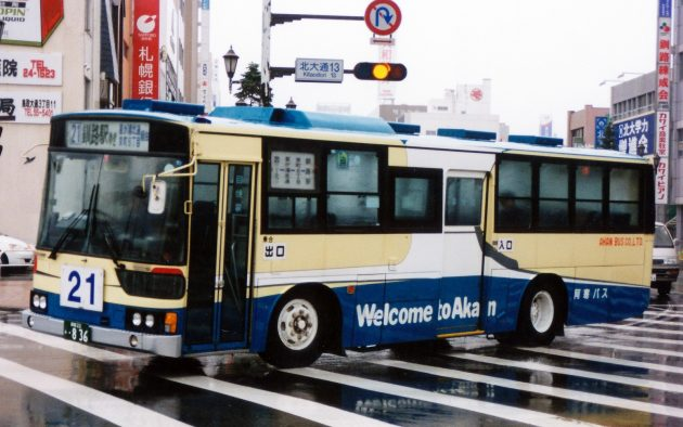 阿寒バス/三菱/P-MP218K(新呉羽)