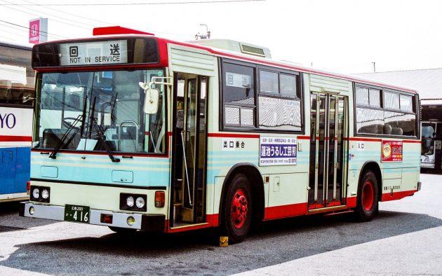 芸陽バス/日野/P-HU233BA