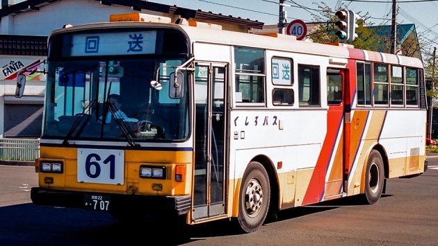 くしろバス/いすゞ/P-LV314K(富士)