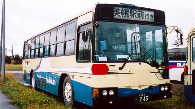 阿寒バス/三菱/P-MP218K(三菱)