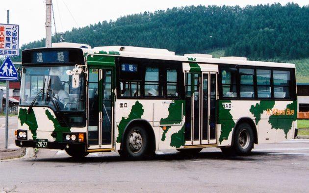 北海道北見バス/三菱/U-MP218K