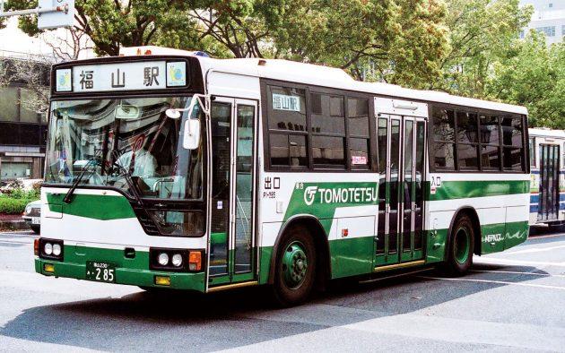 鞆鉄道/三菱/U-MP218K(三菱)