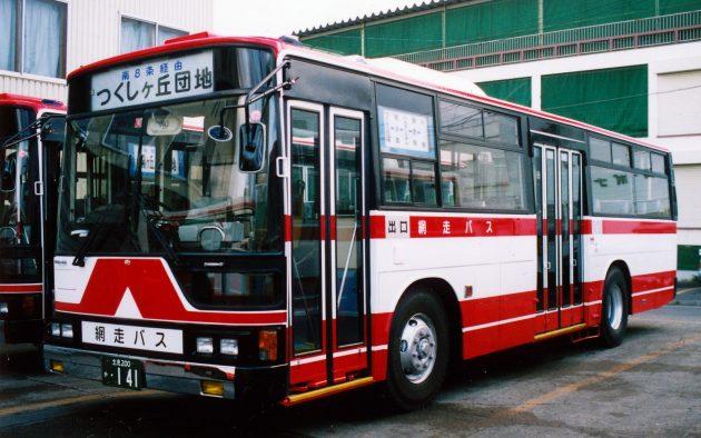 網走バス/三菱/U-MP618K