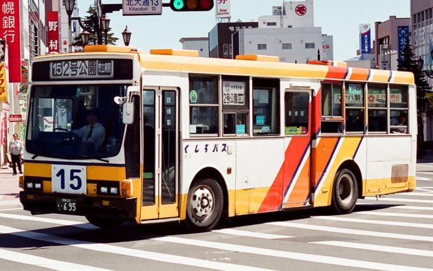 くしろバス/いすゞ/P-LV314K(川重)